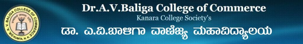 Dr.A.V.Baliga College of Commerce